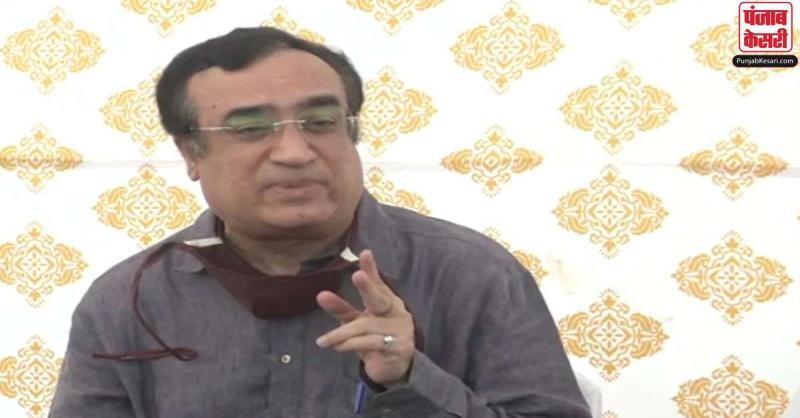 लोकतंत्र को बचाने के लिए कांग्रेस कल देशभर में राजभवनों के बाहर करेगी प्रदर्शन : अजय माकन
