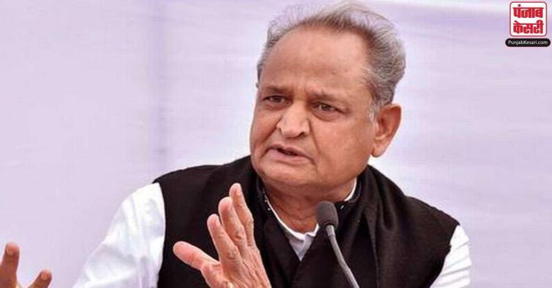 राजस्थान कैबिनेट बैठक : राज्यपाल द्वारा मांगे गए बिन्दुओं का जवाब का प्रस्ताव जल्द भेजेगी सरकार