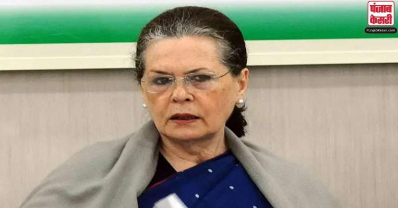 सोनिया ने कांग्रेस के राज्यसभा सदस्यों के साथ की बैठक, राजनीतिक हालात पर हुई चर्चा