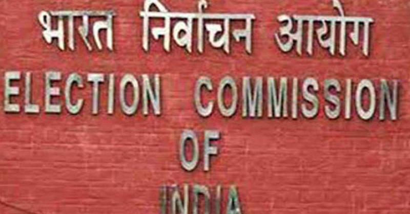 चुनाव आयोग ने किया ऐलान- UP और केरल की दो राज्यसभा सीटों के लिए 24 अगस्त को होंगे उपचुनाव