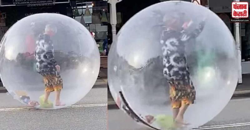 इस शख्स ने कोरोना से बचने के लिए निकाली अनोखी तरकीब,हुआ गुब्बारे में कैद