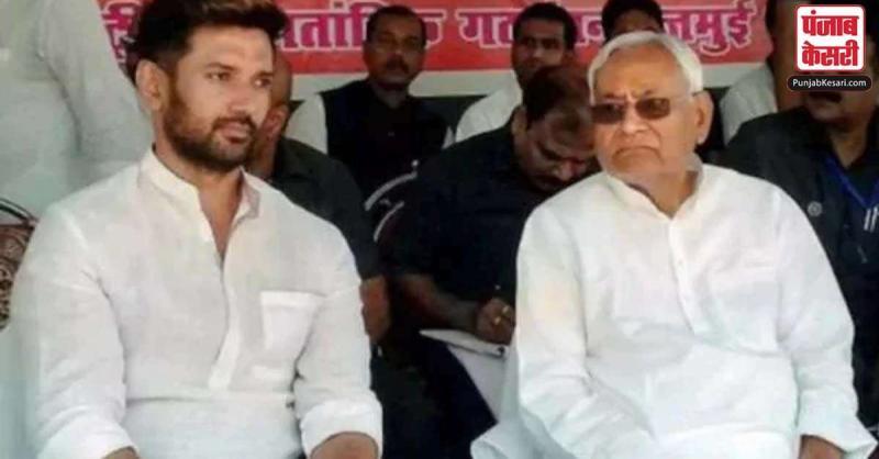 बिहार : चिराग पासवान का मुख्यमंत्री नीतीश पर 'लेटर अटैक, चिट्ठी लिख कर इस काम के लिए ठहराया जिम्मेदार