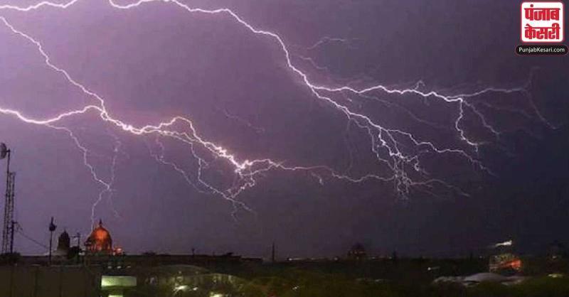 बिहार में आकाशीय बिजली गिरने से आठ लोगों की मौत, सीएम नीतीश ने जताया शोक
