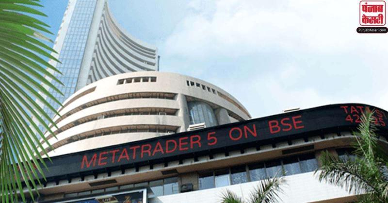 Share Market : मजबूत शुरूआत के बाद टूटा बाजार, सेंसेक्स करीब 200 अंक गिरा