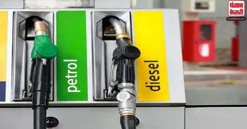 दिल्ली में सस्ता हुआ डीजल, अन्य महानगरों में कीमतें स्थिर, पेट्रोल के दाम में नहीं हुआ कोई इजाफा