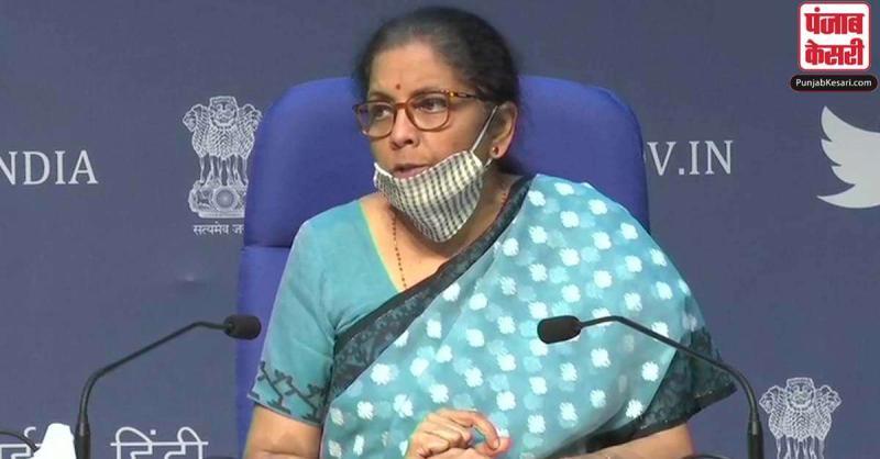 वित्तमंत्री सीतारमण बोली- ऋण पुनर्गठन के लिए केंद्र RBI से कर रही है बात