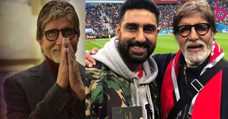 अमिताभ बच्चन ने कोरोना से जीती जंग, अस्पताल से मिली छुट्टी, अभिषेक बच्चन  ने साझा की ये गुड न्यूज