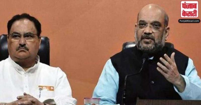 गृहमंत्री अमित शाह कोरोना पॉजिटिव, BJP अध्यक्ष नड्डा ने शाह के जल्द स्वस्थ होने की कामना की