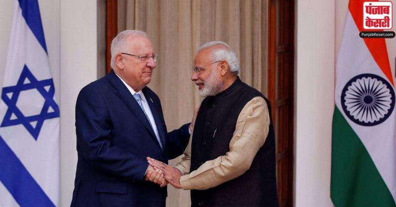 इजराइल ने भारत को मित्रता दिवस पर दीं ढेरों शुभकामनाएं , 'तेरे जैसा यार कहां' की धुन के साथ किया ट्वीट