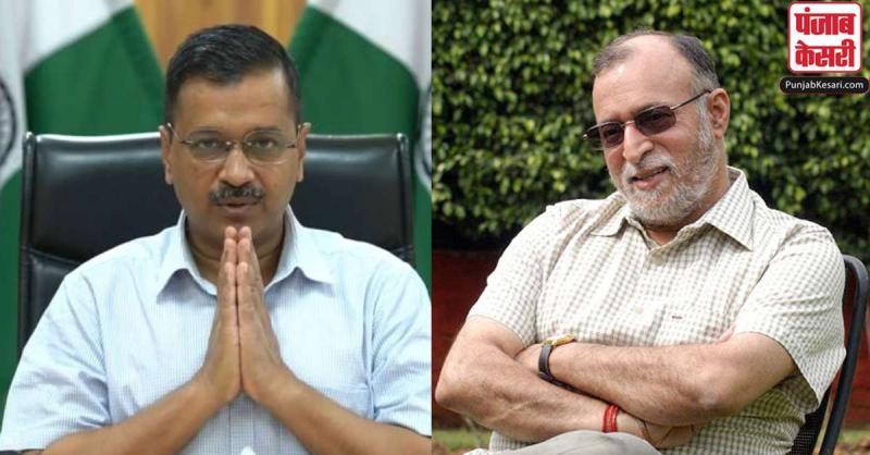 दिल्लीः उपराज्यपाल अनिल बैजल और मुख्यमंत्री केजरीवाल ने रक्षाबंधन की बधाई दी