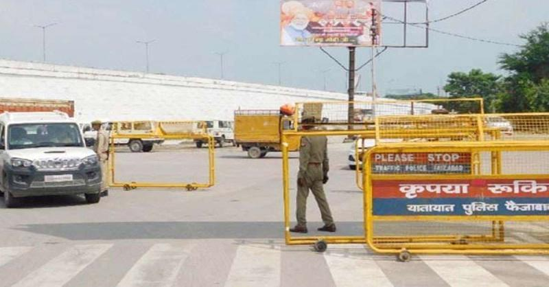 भूमि पूजन को लेकर सुरक्षा व्यवस्था सख्त, अयोध्या की ओर से आने-जाने वाले वाहनों पर लगा प्रतिबंध