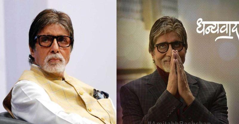 जब महिला ने अमिताभ बच्चन को कहा-पूरी तरह से सम्मान खो चुके हैं,फिर बिग बी ने दिया कुछ ऐसा जवाब