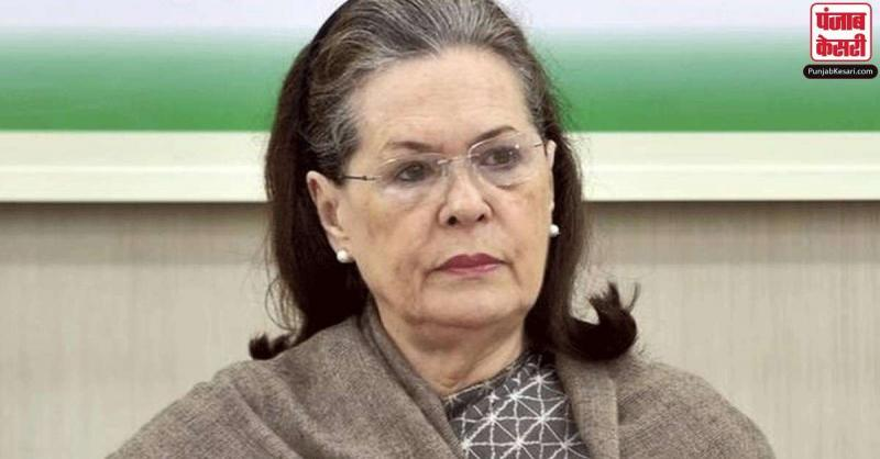 कांग्रेस के वरिष्ठ नेताओं में जारी घमासान के बीच, सोनिया गांधी पार्टी की अंतरिम अध्यक्ष बनी रह सकती हैं