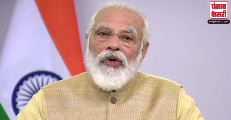 PM मोदी ने सिविल सेवा परीक्षा के सफल उम्मीदवारों को दी बधाई, ट्वीट कर कही ये बात