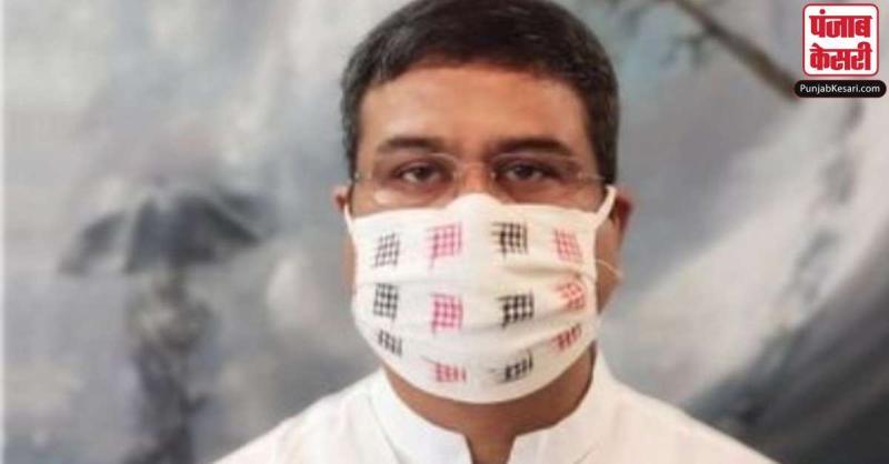 केंद्रीय मंत्री धर्मेंद्र प्रधान कोरोना पॉजिटिव, डॉक्टरों की सलाह पर अस्पताल में भर्ती