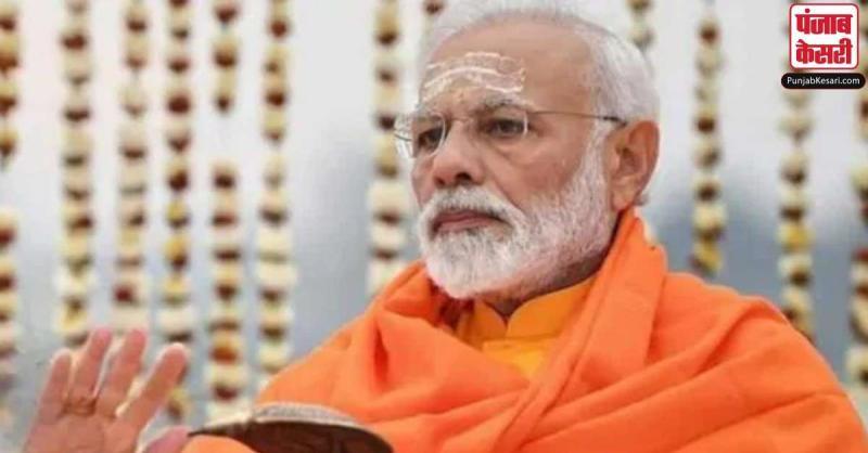 सालों का इंतजार हुआ खत्म, PM मोदी आज अयोध्या में करेंगे राम मंदिर का भूमि पूजन, जानिए PM मोदी का पूरा कार्यक्रम