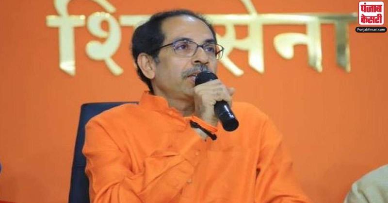 राम मंदिर को लेकर शिवसेना का वार- कार सेवकों की कुर्बानी को भुलाने वाले हैं 'राम द्रोही'