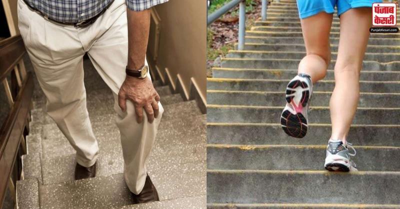 अगर आपके साथ भी है कुछ ऐसा की दो सीढ़ियां चढ़कर हांफने लगते हैं तो जरूर करें यह काम
