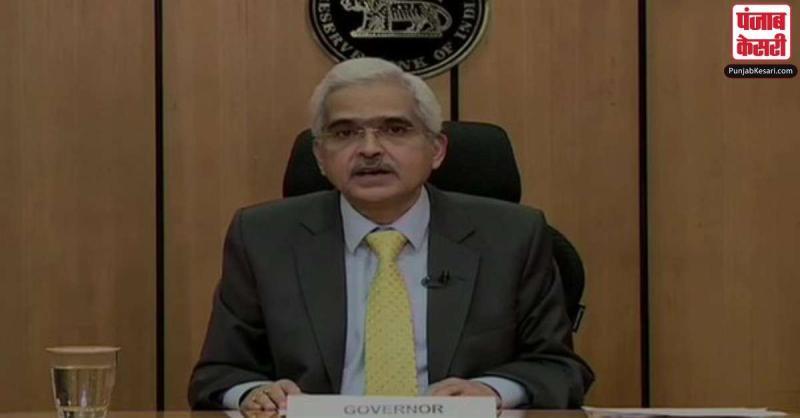 RBI ने मौद्रिक नीति का किया ऐलान, नीतिगत ब्याज दर में नहीं हुआ कोई बदलाव