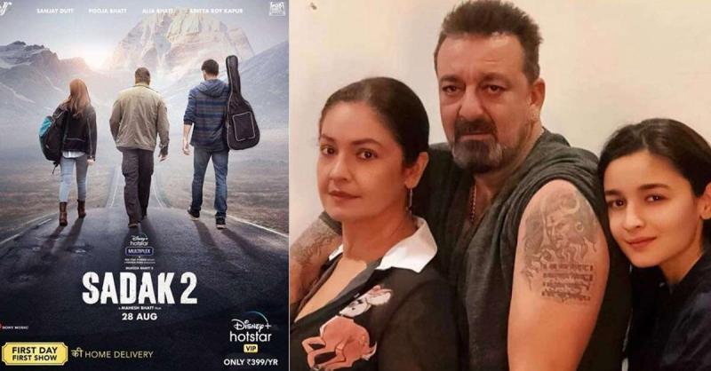 इस दिन रिलीज होगी फिल्म 'सड़क 2', संजय दत्त-आदित्य समेत भट्ट परिवार इस प्लेटफॉर्म पर धमाल मचाने को है तैयार