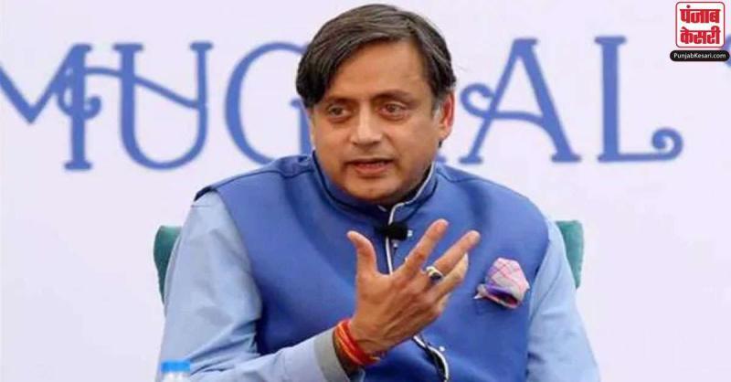 CAA और NRC के बाद PM मोदी के अयोध्या भाषण के दौरान '8 करोड़ लोगों को भूल जाना चिंता का विषय' : कांग्रेस