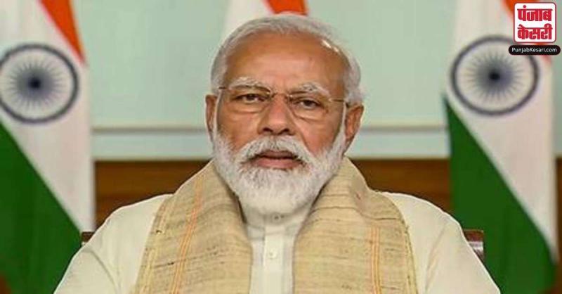 New Education Policy : PM मोदी नई शिक्षा नीति पर आज देश के सामने रखेंगे अपने विचार