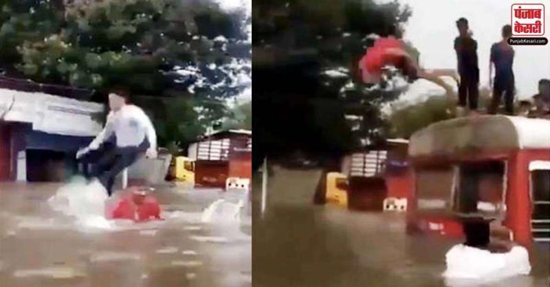 भारी बारिश ने मुंबई की सड़कों को बनाया नदी, उसी पानी में लोगों ने की स्विमिंग, देखें वायरल वीडियो