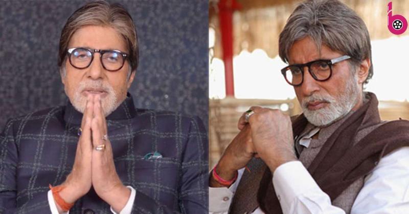 सोशल मीडिया के जरिये अमिताभ बच्चन ने  मांगी माफी, जानें- बिग बी इस बार क्या गलती कर बैठे?
