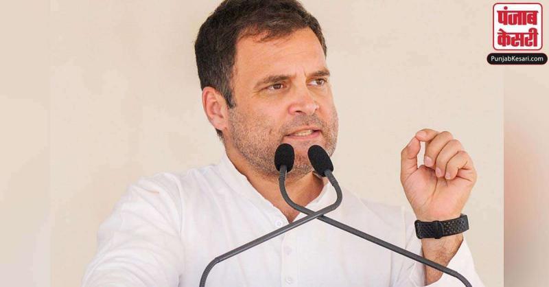 कांग्रेस नेताओं ने वीडियो कॉन्फ्रेंसिंग के माध्यम से राहुल से कहा- बिहार चुनाव तैयारियों को लेकर अब देर हो चुकी
