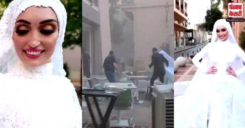 ये महिला लेबनान में करवा रही थी फोटोशूट की अचानक पीछे हो गया बड़ा धमाका