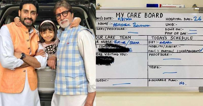 अभिषेक बच्चन को नहीं मिलेगी अभी अस्पताल से छुट्टी, अपना हेल्थ अपडेट किया शेयर