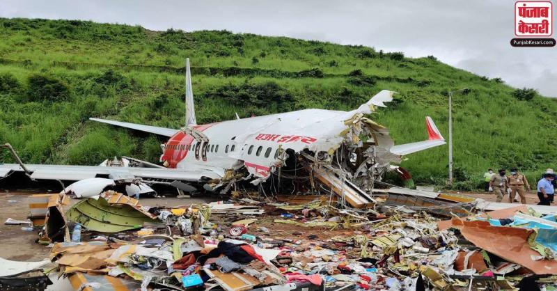 कोझिकोड विमान हादसा : डिजिटल फ्लाइट डेटा रिकॉर्डर और कॉकपिट वॉयस रिकॉर्डर बरामद