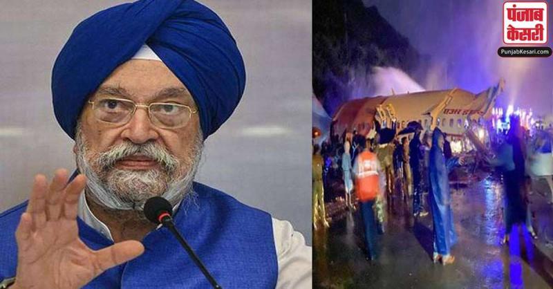 दुर्घटनाग्रस्त एयर इंडिया के पायलट साठे सर्वाधिक अनुभवी पायलटों में से एक : हरदीप सिंह पुरी