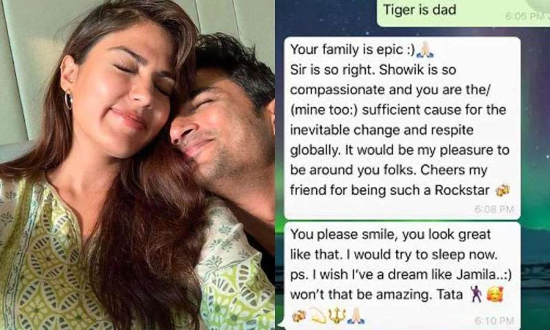 ग्रैटिट्यूड लिस्ट के बाद रिया ने सुशांत के साथ अपनी वॉट्सएप चैट की शेयर, दिखाई दी बहन के साथ नाराजगी