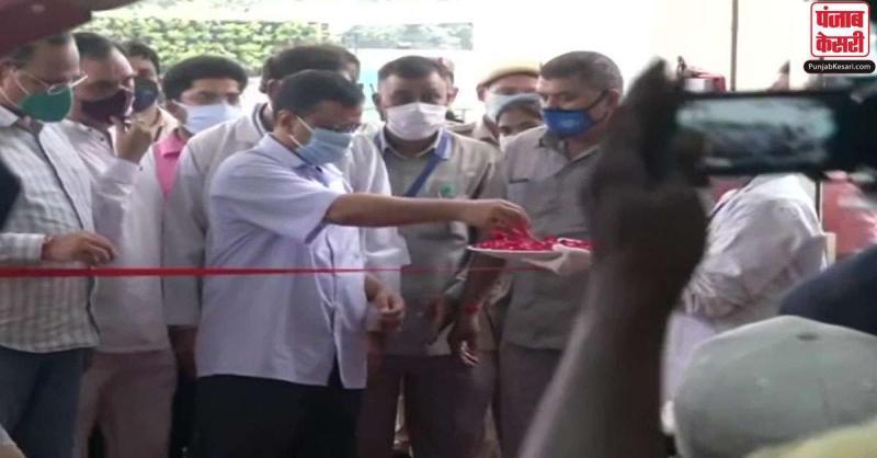 दिल्ली में कोरोना की स्थिति नियंत्रित, महामारी से लड़ने के लिए सरकार पूरी तरह तैयार : CM केजरीवाल