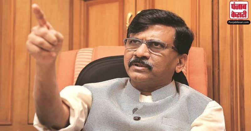 सुशांत मामले में बोले राउत-CBI के कंधे पर बंदूक रखकर महाराष्ट्र सरकार को बनाया जा रहा है निशाना