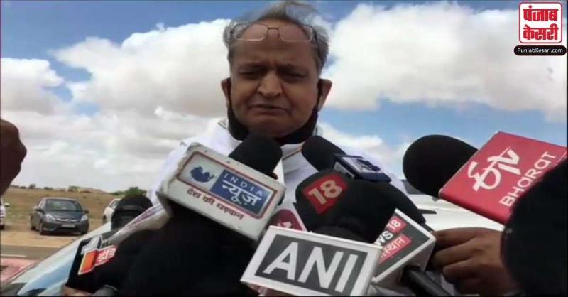 CM गहलोत बोले-BJP में गुटबाजी चरम पर पहुंची, विधायकों को बचाने के लिए की जा रही है बाड़बंदी