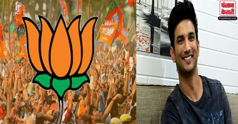 BJP ने शिवसेना के बयान को बताया संदेहास्पद, कहा- संजय राउत और आदित्य ठाकरे का नारको टेस्ट करे CBI