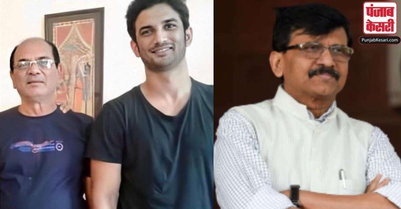 संजय राउत के बयान को लेकर मानहानि का मामला दर्ज कराएंगे सुशांत सिंह राजपूत के परिजन