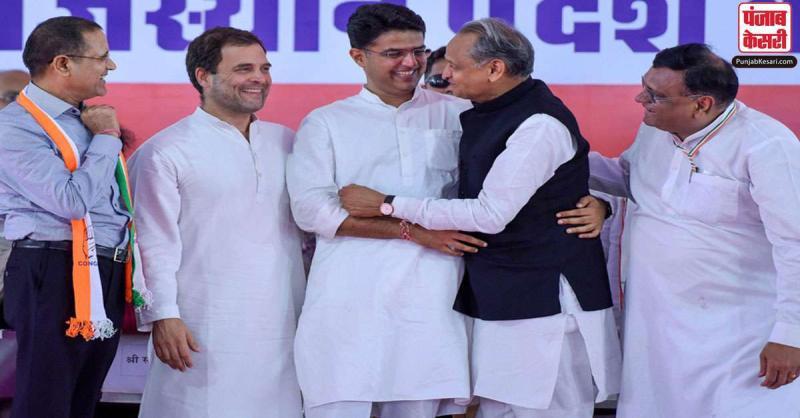पायलट की वापसी के बाद कांग्रेस नेताओं ने जताई खुशी, कहा- 'स्वागत है सचिन'