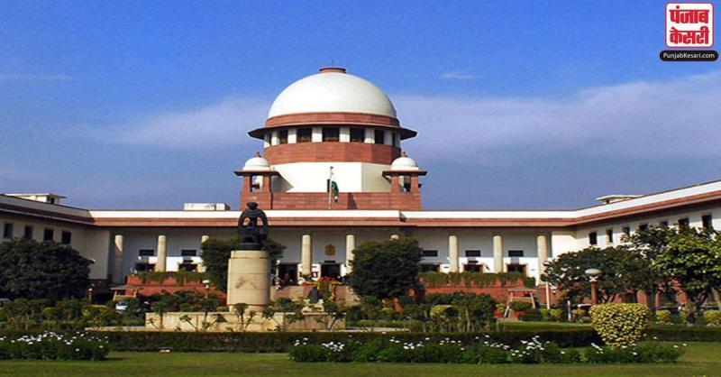 BSP विधायकों के कांग्रेस में विलय के खिलाफ याचिका पर SC में आज होगी सुनवाई