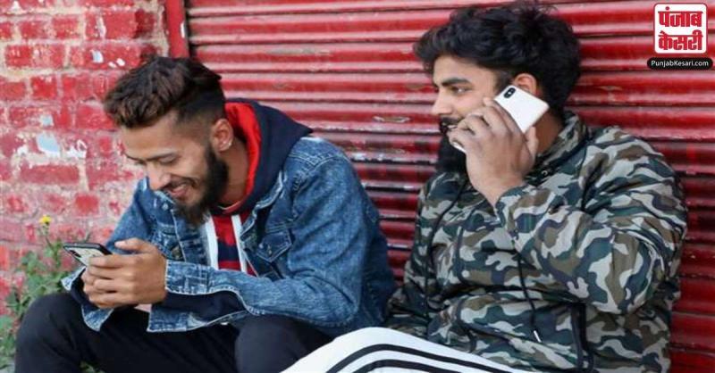 जम्मू-कश्मीर के दो जिलों में ट्रायल के तौर पर 15 अगस्त के बाद शुरू होगी 4G इंटरनेट सेवा