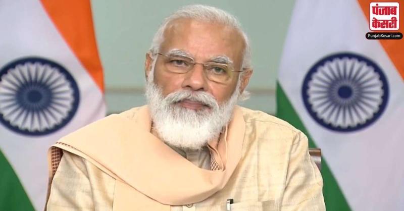 मुख्यमंत्रियों के साथ बैठक में PM मोदी में कोरोना टेस्टिंग बढ़ाने पर दिया जोर, कहा-महामारी बदल रही अपना रूप