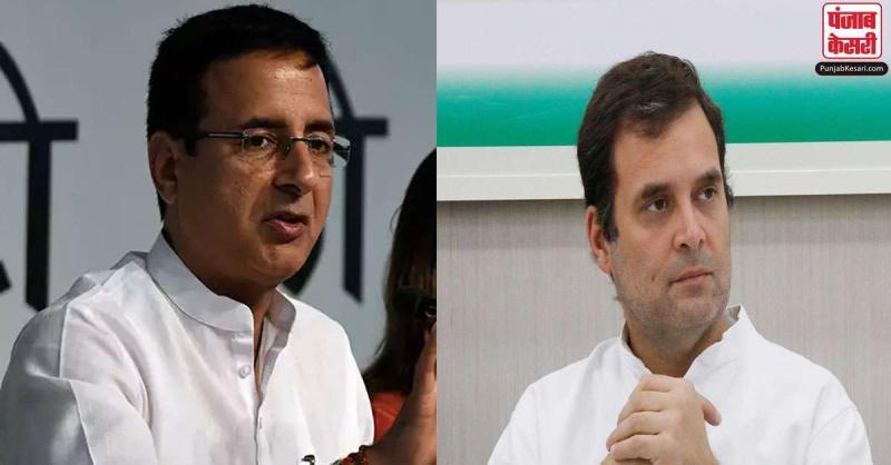 कांग्रेस की नीति में विश्वास करने वाला हर व्यक्ति राहुल को फिर अध्यक्ष देखना चाहता है : रणदीप सुरजेवाला