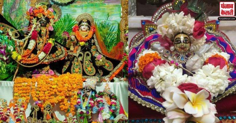 Krishna Janmashtami 2020:  जन्माष्टमी पर श्रीकृष्ण को जरूर लगाएं  इन चीजों का भोग, बाल गोपाल होंगे प्रसन्न