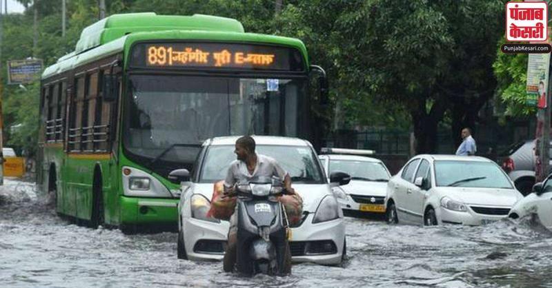 दिल्ली - एनसीआर में रातभर हुई मूसलाधार बारिश से जगह - जगह जलभराव, आज दिन भर का अलर्ट
