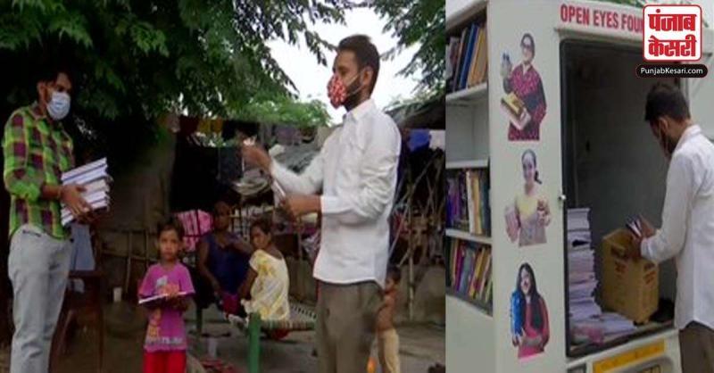 यह शख्श इस कोरोना काल में बना गरीब बच्चों के लिए 'बुकमैन', बांटते हैं मुफ्त में किताबें