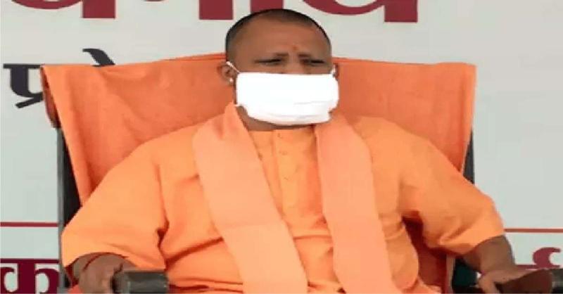 CM योगी ने की अनलॉक व्यवस्था की समीक्षा बैठक, रेड ज़ोन में कोरोना टेस्टिंग बढ़ाए जाने पर दिया ज़ोर