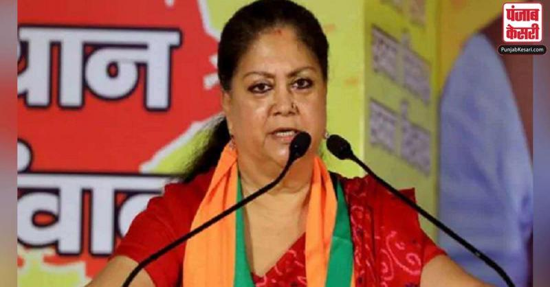 विधायक दल की बैठक के बाद वसुंधरा राजे ने कहा- कुछ लोग भाजपा में फूट की अफवाह फैला रहे हैं