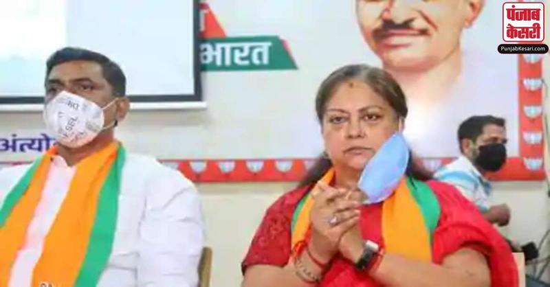 राजस्थान की गहलोत सरकार के खिलाफ अविश्वास प्रस्ताव लाएगी BJP